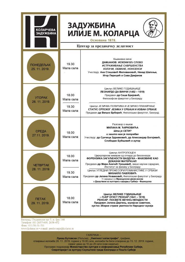 Naučni događaji  Nedeljni-plakat-od-25.11.-725x1024
